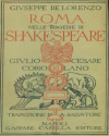 roma-shakespeare-iii