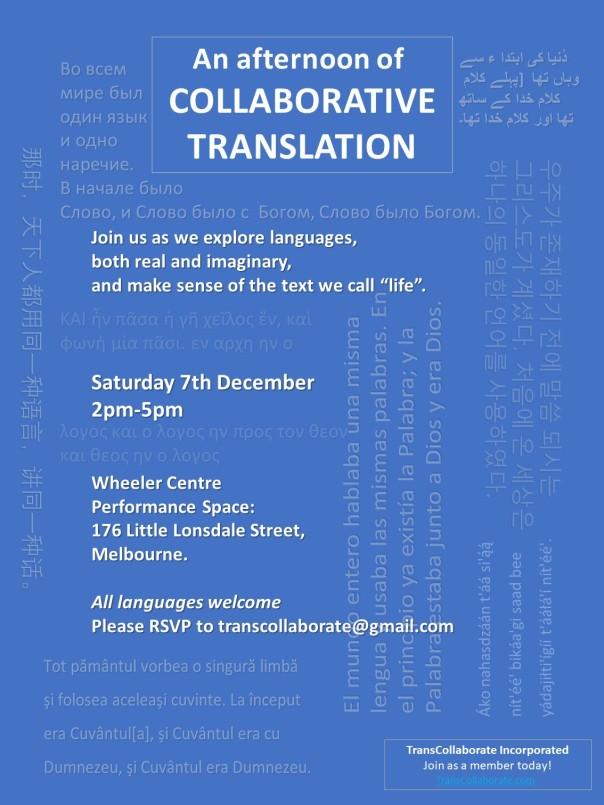 Flyer for Wheeler event II 271019
