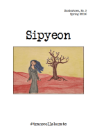 Sipyeon Cover